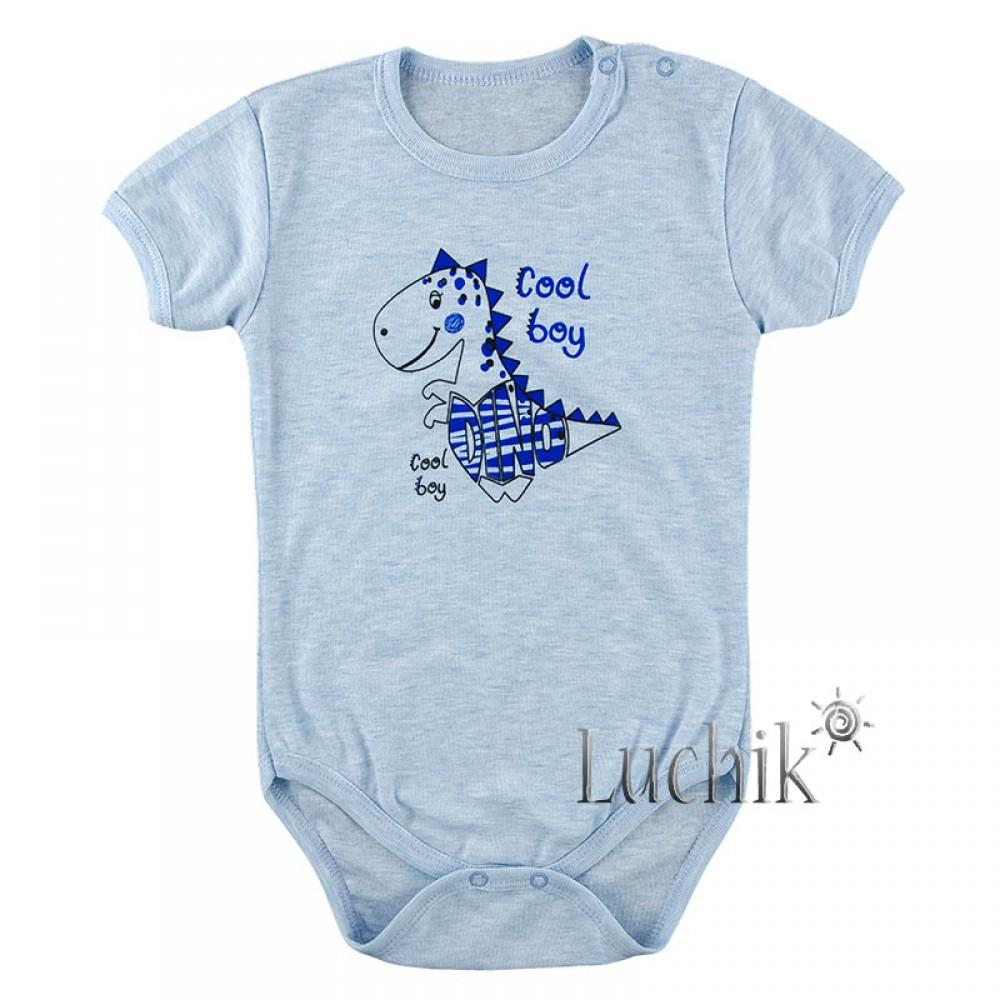 (315237) [р. 98] Боди-футболка для мальчика. МАМИНЕ ЧАДО 51-21. Голубой Меланж. Ластик/Рибана