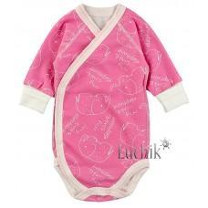 (128815) [р. 56] Боди-распашонка для новорожденного. BABY CITY 1332-1/1. Розовый. Интерлок