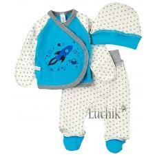 (129320) [р. 56] Комплект для новорожденного. SWEET MARIO 10-07-5. Бирюзовый. Интерлок
