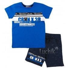 (120545) [р. 116] Комплект летний для мальчика (футболка + шорты) . CARRINOS 19-1010. Синий. Кулир