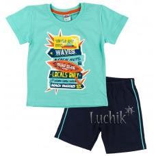 (120492) [р. 110] Комплект летний для мальчика (футболка + шорты). ELNINO 19106. Ментоловый. Кулир