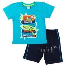 (120493) [р. 110] Комплект летний для мальчика (футболка + шорты). ELNINO 19106. Бирюзовый. Кулир