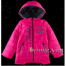 (102424) [р. 110] Куртка для девочки . KIDZO D24. Малиновый. Плащевка