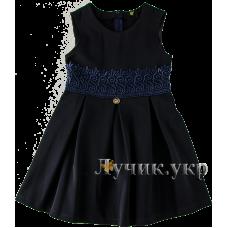 (92001) [р. 140] Сарафан школьный для девочки МОНИКА. CVETKOV Моника. Синий. Костюмная Ткань