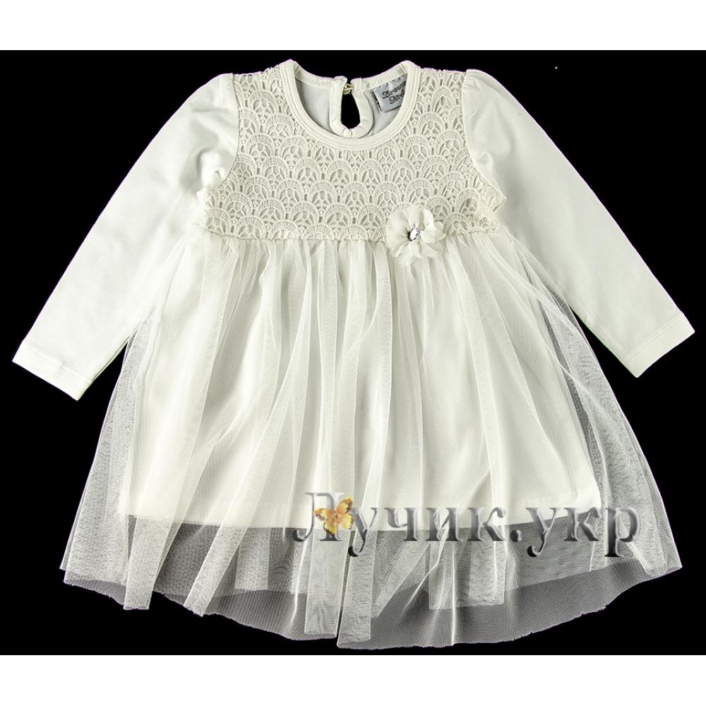 (87173) [р. 74] Платье нарядное для девочки. BREEZE 8619. Молочный. Стрейч-Кулир, Фатин
