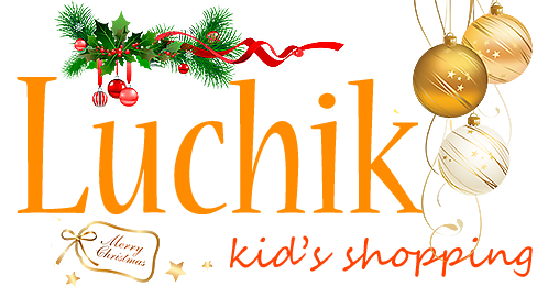 Интернет магазин детской одежды LUCHIK